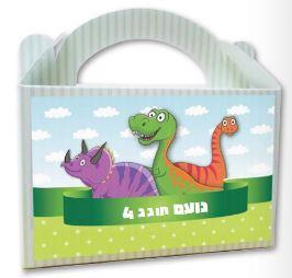 מזוודות מתנה לאורחי היומולדת - יום הולדת דינוזאורים