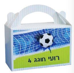 מזוודות מתנה לאורחי היומולדת - יום הולדת כדורגל