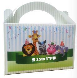מזוודות מתנה לאורחי היומולדת - יום הולדת חיות בר בירוק