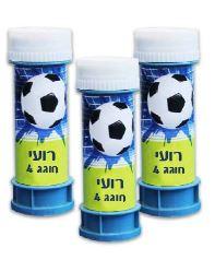 בועות סבון ליומולדת - יום הולדת כדורגל