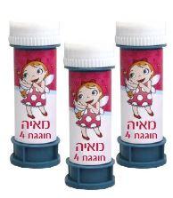 בועות סבון ליומולדת - יום הולדת פיות בממלכה קסומה