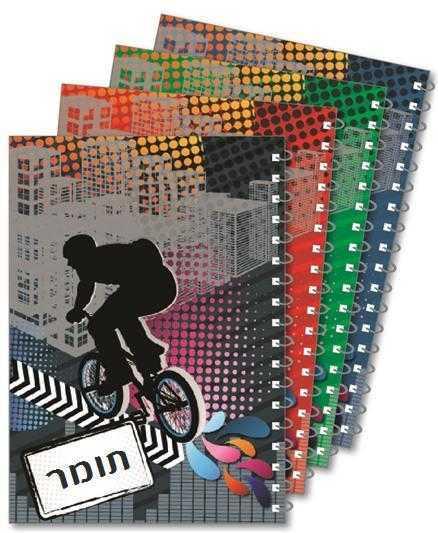 מחברות ספירלה A4 - אופניים