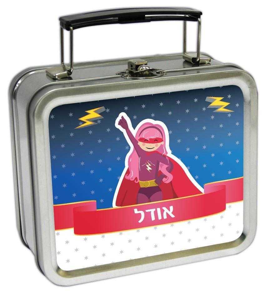 מזוודות קטנות - גיבורת על