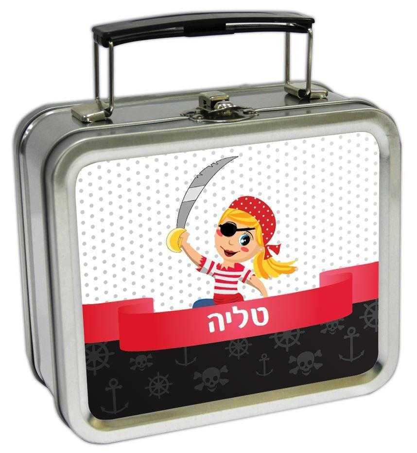 מזוודות קטנות - פיראטית
