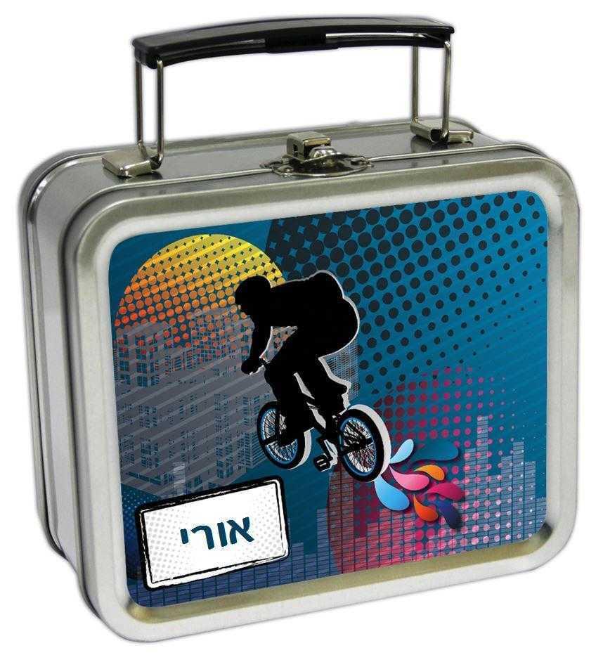 מזוודות קטנות - אופניים