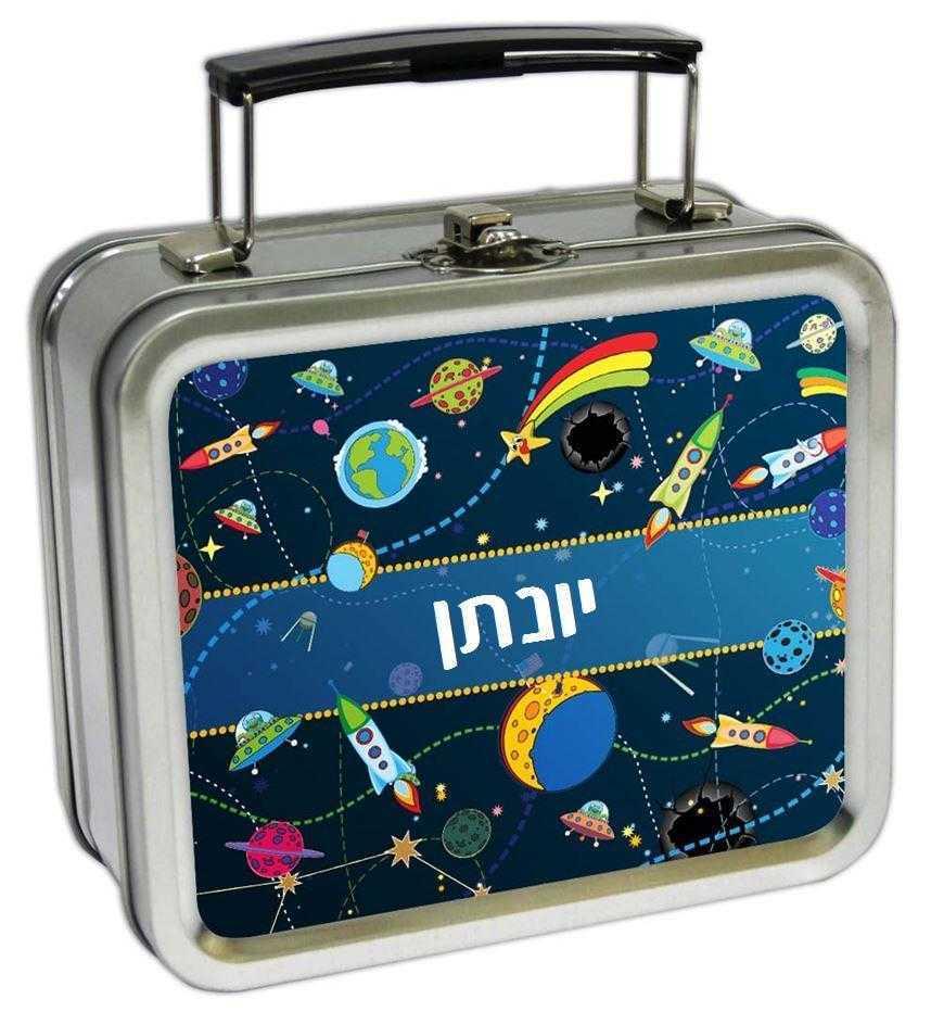 מזוודות קטנות - הרפתקה בחלל