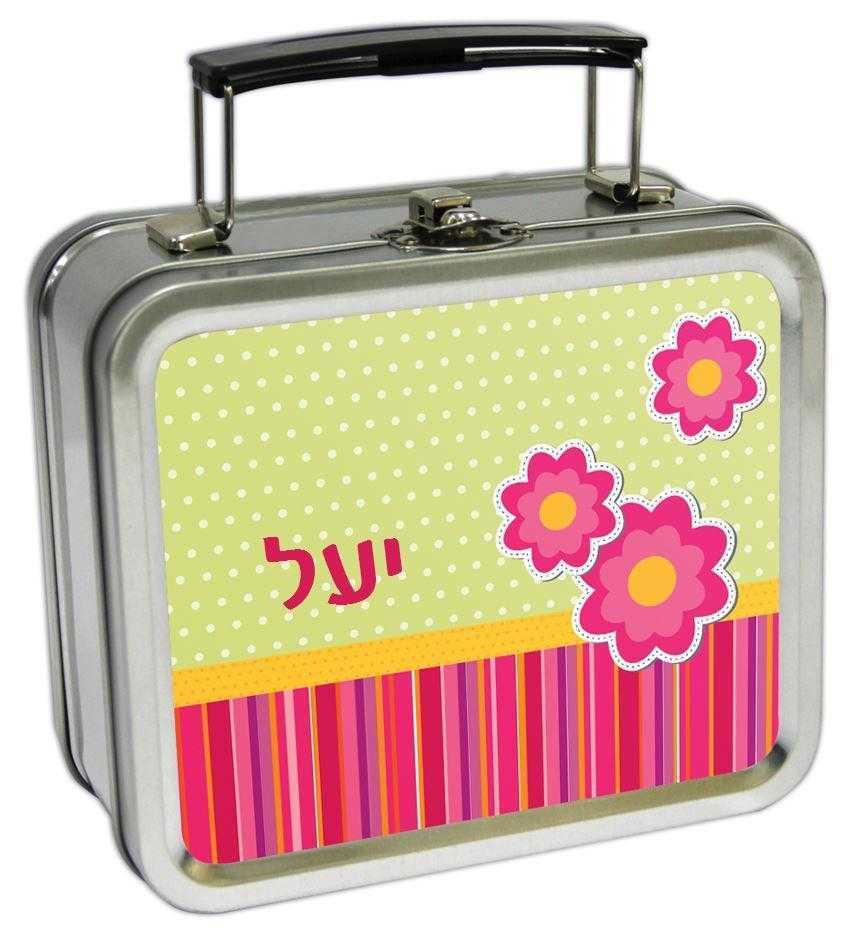 מזוודות קטנות - פרחים ונקודות