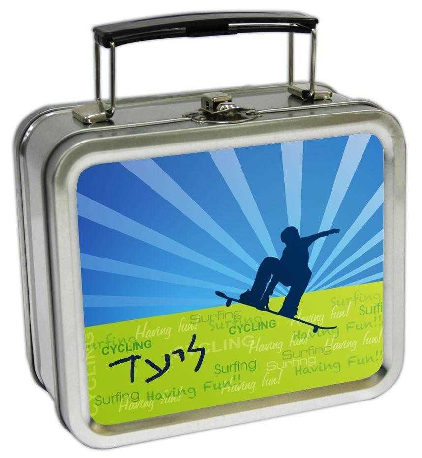 מזוודות קטנות - סקייטבורד
