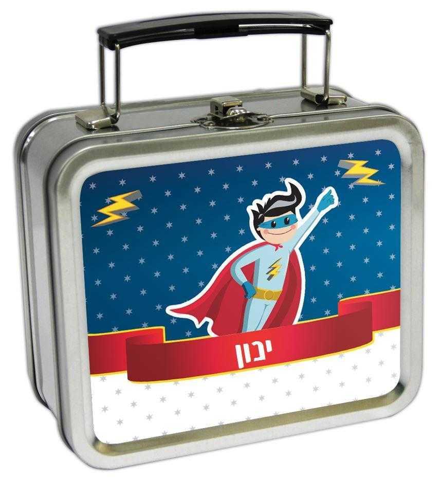 מזוודות קטנות - גיבור על