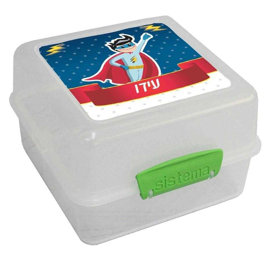 קופסאות אוכל סיסטמה - גיבור על