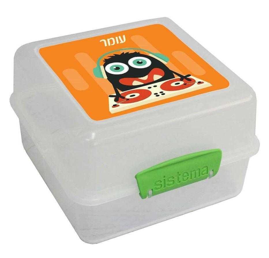 קופסאות סיסטמה לילדים - מפלצת מתקלטת
