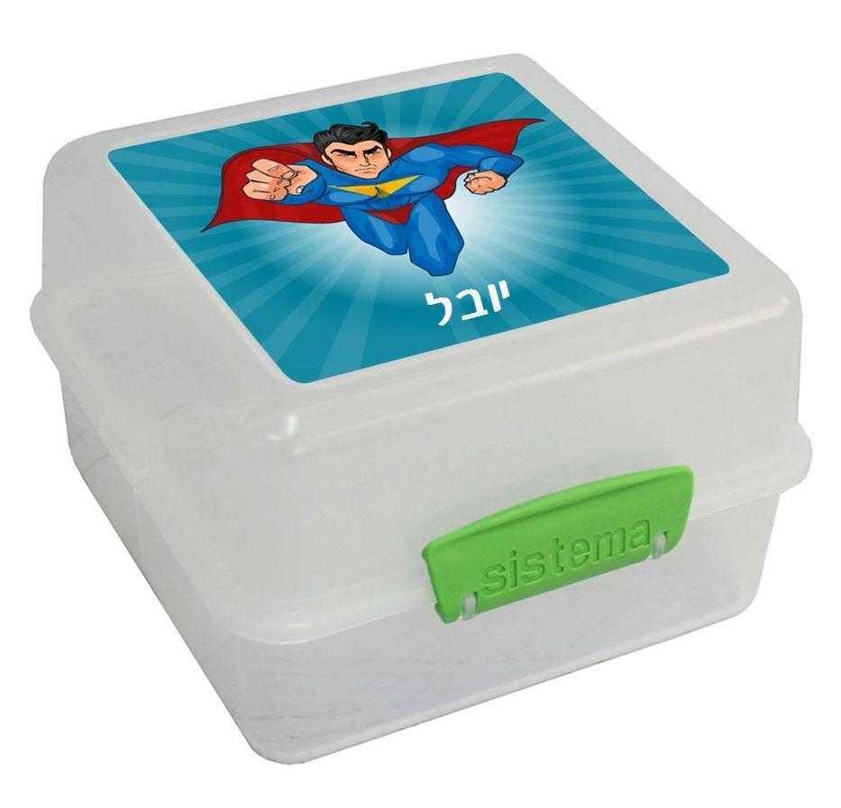 קופסאות סיסטמה לילדים - הגיבור שלי