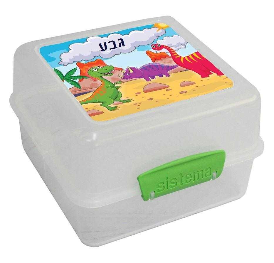 קופסאות אוכל סיסטמה - דינוזאורים