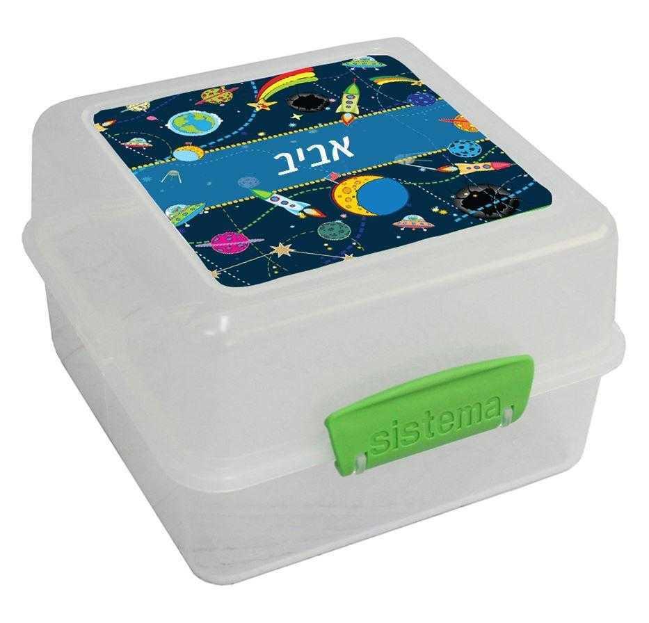קופסאות אוכל סיסטמה - הרפתקה בחלל