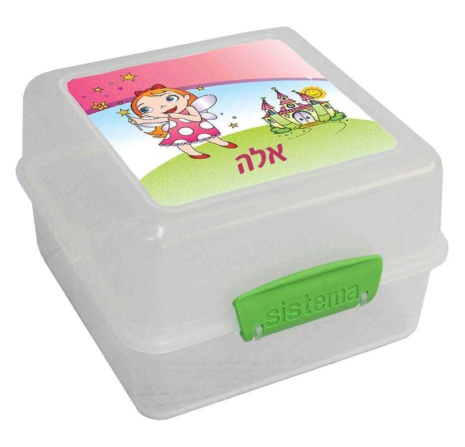 קופסאות אוכל סיסטמה - הממלכה הקסומה