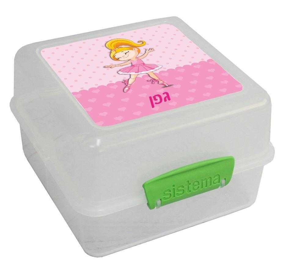 קופסאות אוכל סיסטמה - בלרינה