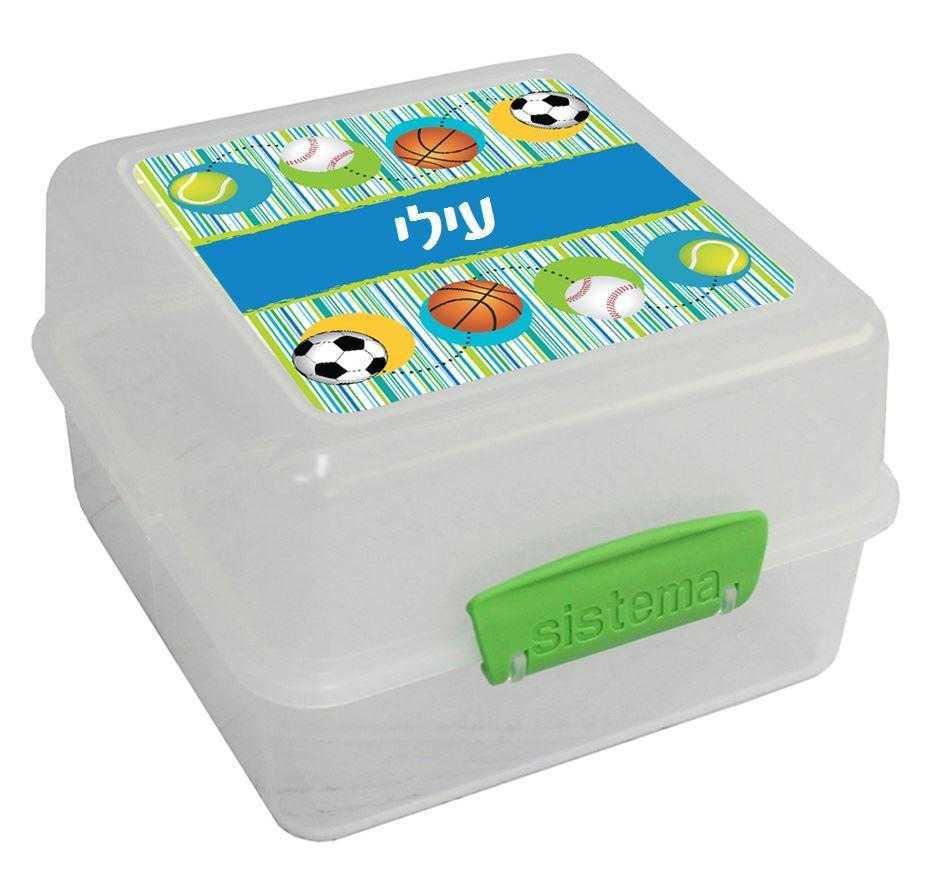 קופסאות אוכל סיסטמה - כדורי ספורט