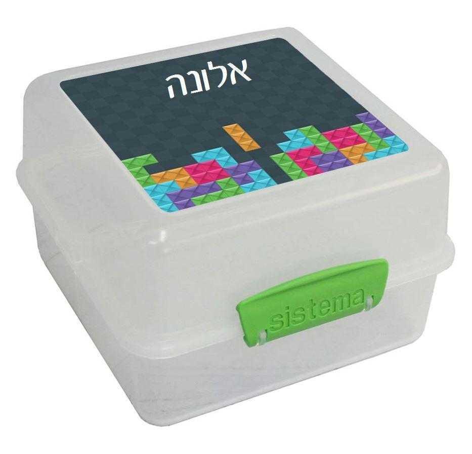 קופסאות סיסטמה לבוגרים - טטריס