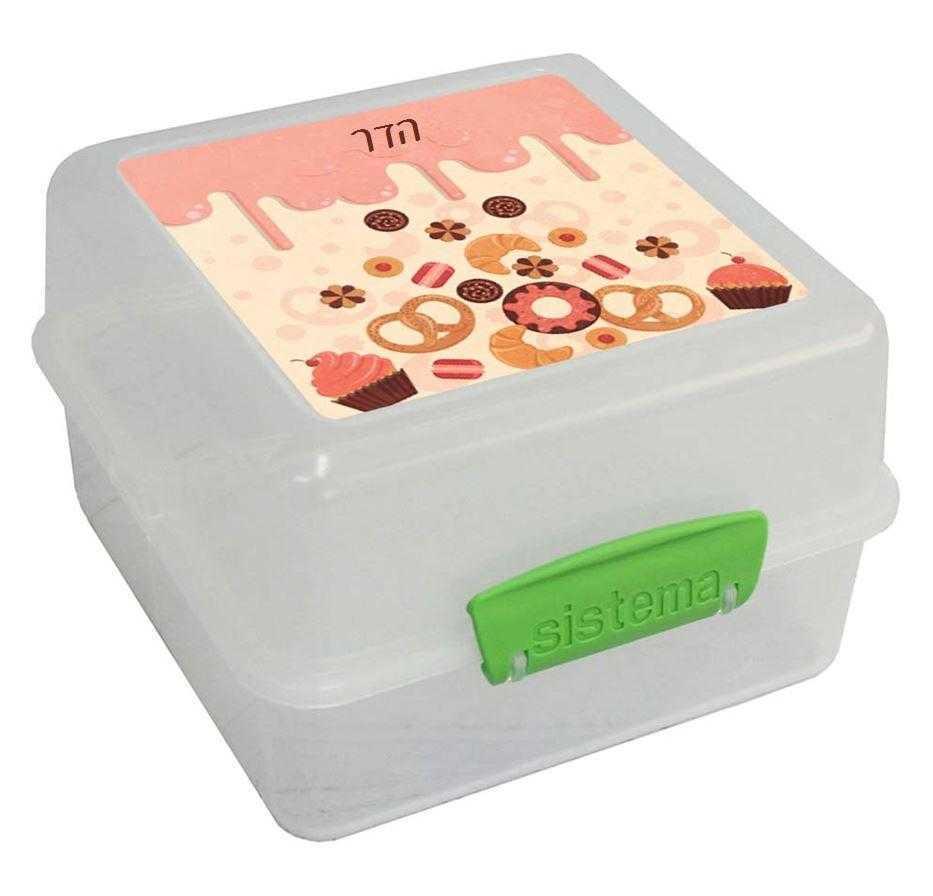 קופסאות סיסטמה לבוגרים - קרם ורוד