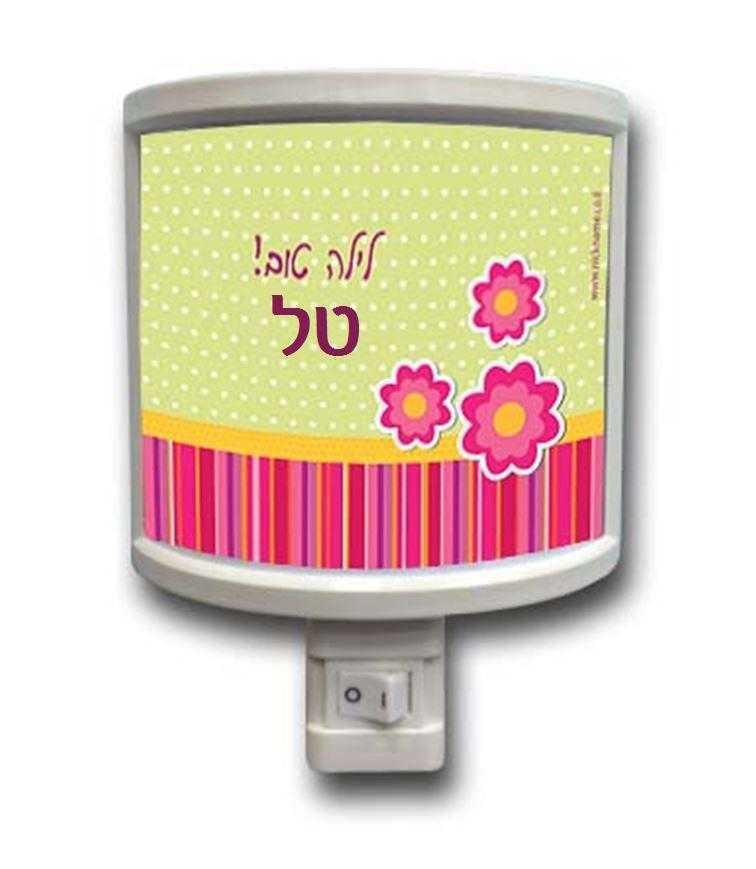 מנורות לילה - פרחים ונקודות