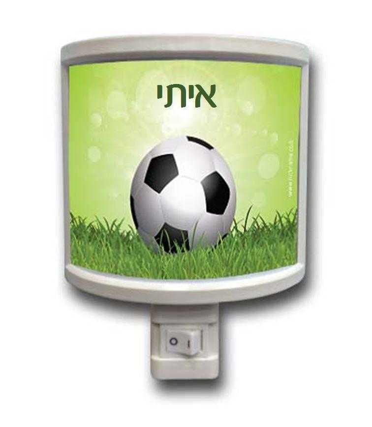 מנורות לילה - משחקים כדורגל