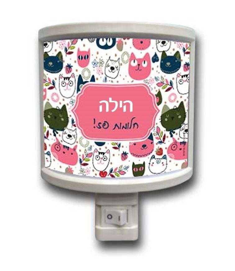 מנורות לילה - חתולים