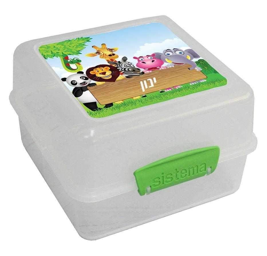 קופסאות אוכל סיסטמה - חיות בר