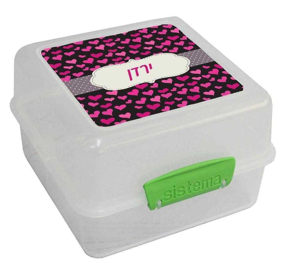 קופסאות אוכל סיסטמה - לבבות ורודים