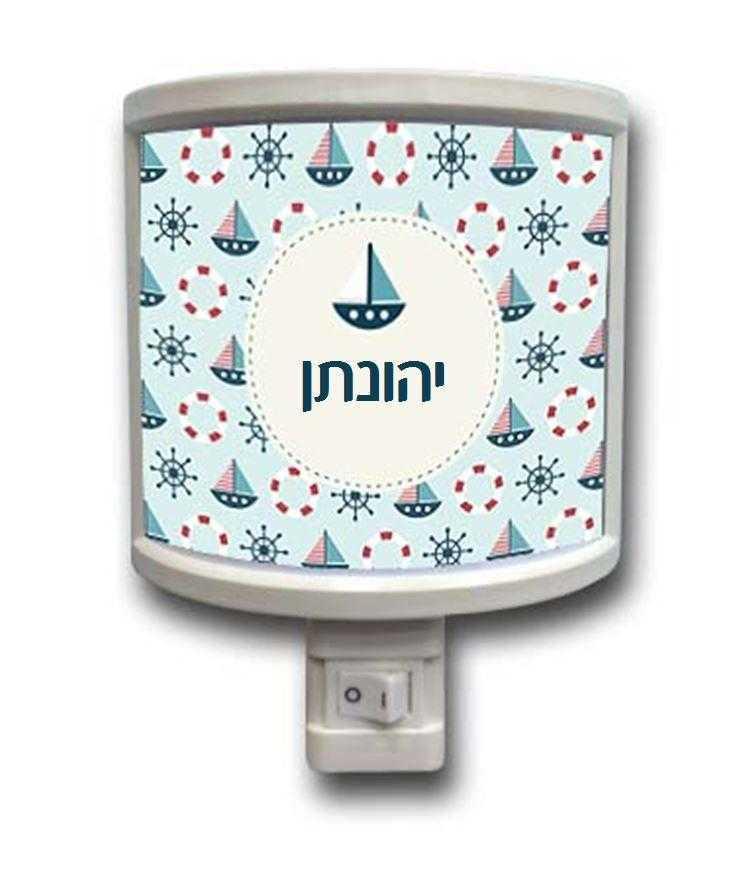 מנורות לילה - סירות