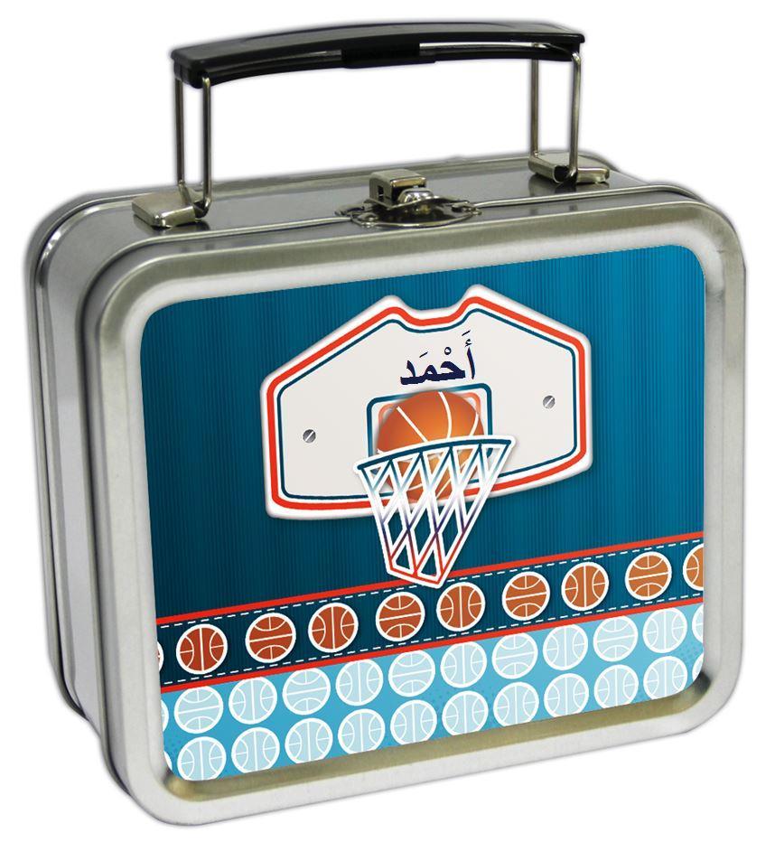 מזוודות קטנות - כדורסל
