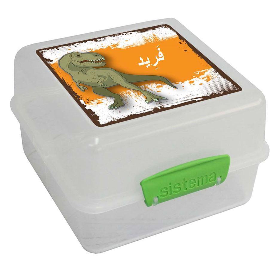 קופסאות אוכל סיסטמה - הדינוזאורים שלי