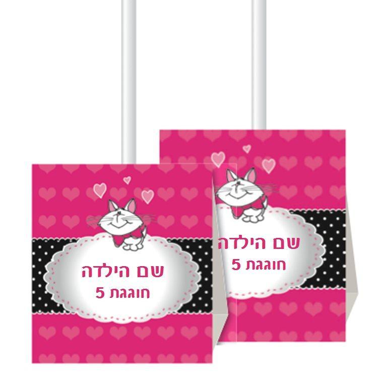 מעמדי סוכריות על מקל ליומולדת - יום הולדת חתול ורוד