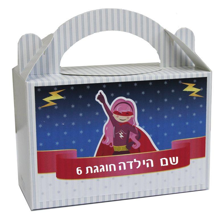 מזוודות מתנה לאורחי היומולדת - יום הולדת גיבורת על