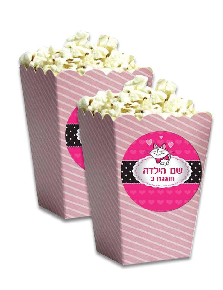 כוסות לחטיפים ליומולדת - יום הולדת חתול ורוד