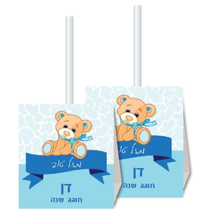 מעמדי סוכריות על מקל ליומולדת - יום הולדת דובי כחול