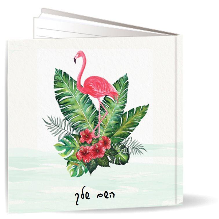 מחברות כריכה קשה - פרחים טרופיים