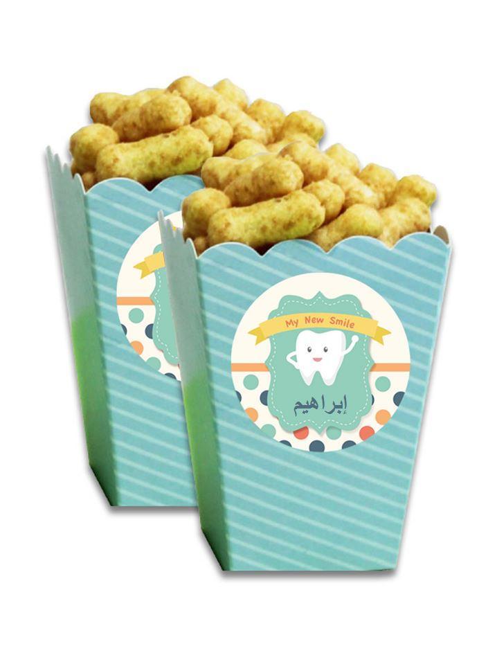 كاسات نقارش لعيد ميلاد  (כוסות לחטיפים ליומולדת בערבית) - חגיגת השן הראשונה (לבנים)
