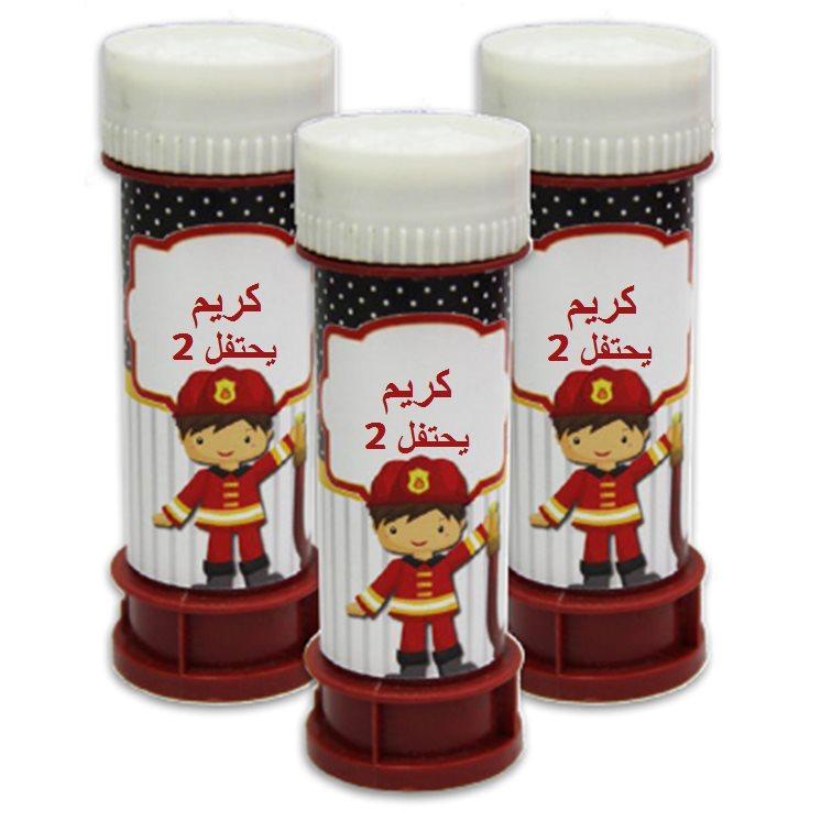 فقاعات صابون لعيد ميلاد (בועות סבון ליומולדת בערבית) - יום הולדת כבאי (בערבית)
