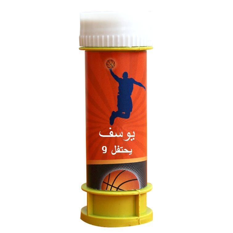 فقاعات صابون لعيد ميلاد (בועות סבון ליומולדת בערבית) - יום הולדת כדורסל (בערבית)