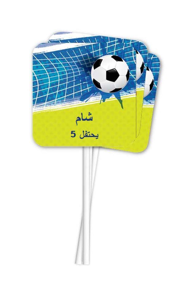 زخارف كعيكات عيد ميلاد (קישוטי קאפקייקס ליומולדת בערבית) - יום הולדת כדורגל (בערבית)