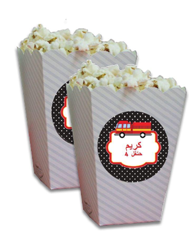 كاسات نقارش لعيد ميلاد  (כוסות לחטיפים ליומולדת בערבית) - יום הולדת כבאי (בערבית)