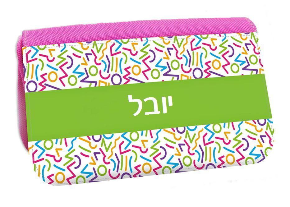 קלמר 3 תאים - קוים צבעוניים