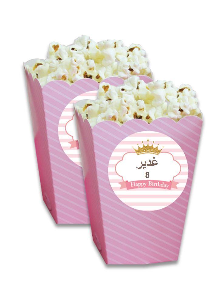 كاسات نقارش لعيد ميلاد  (כוסות לחטיפים ליומולדת בערבית) - יום הולדת ורוד וזהב (בערבית)