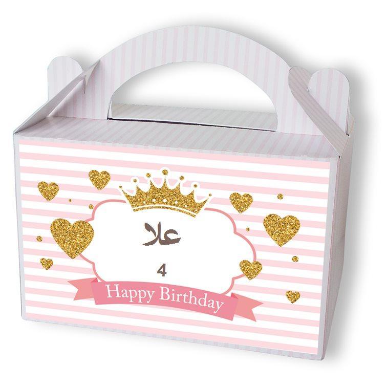 حقيبة هدية لضيوف عيد ميلاد (מזוודות מתנה לאורחי היומולדת בערבית) - יום הולדת ורוד וזהב (בערבית)