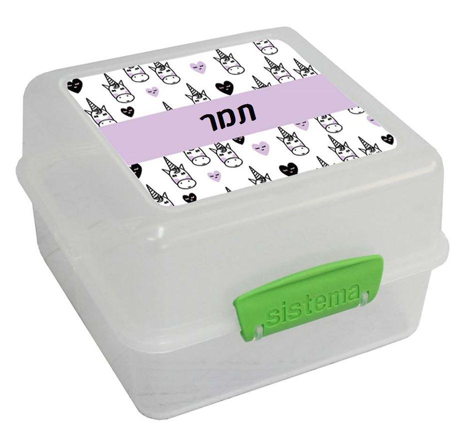 קופסאות אוכל סיסטמה - חדי קרן לבביים