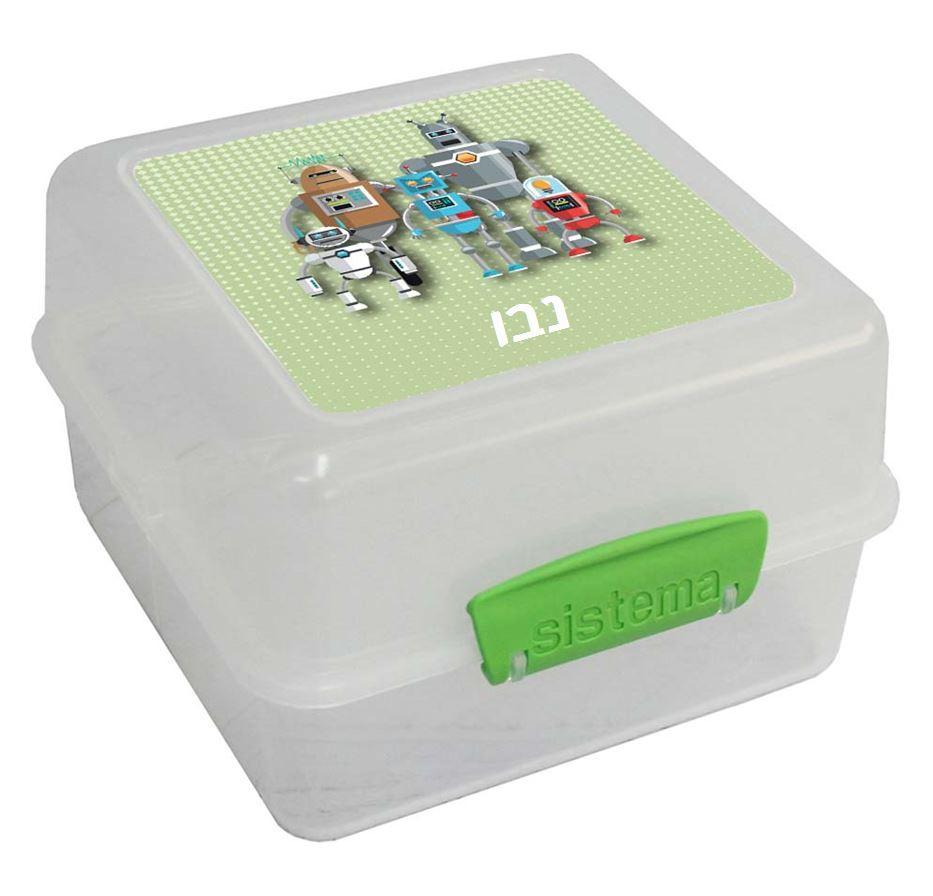 קופסאות אוכל סיסטמה - חבורת הרובוטים