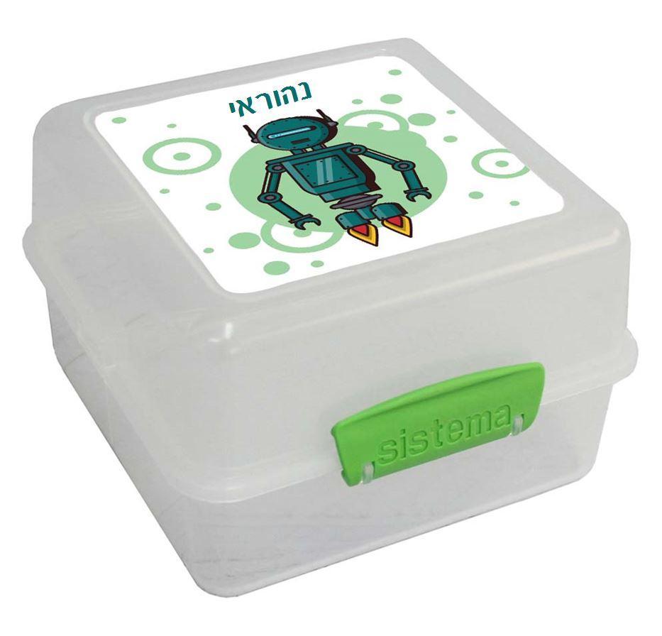 קופסאות אוכל סיסטמה - רובוטים חמודים