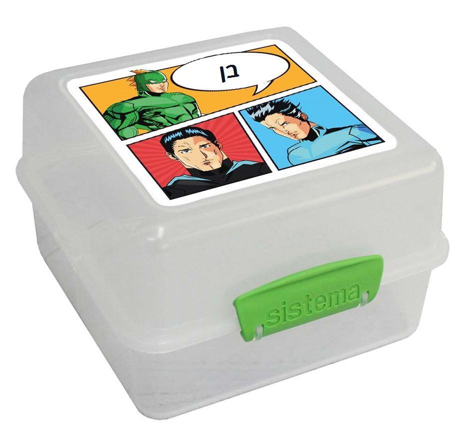 קופסאות אוכל סיסטמה - נבחרת הגיבורים