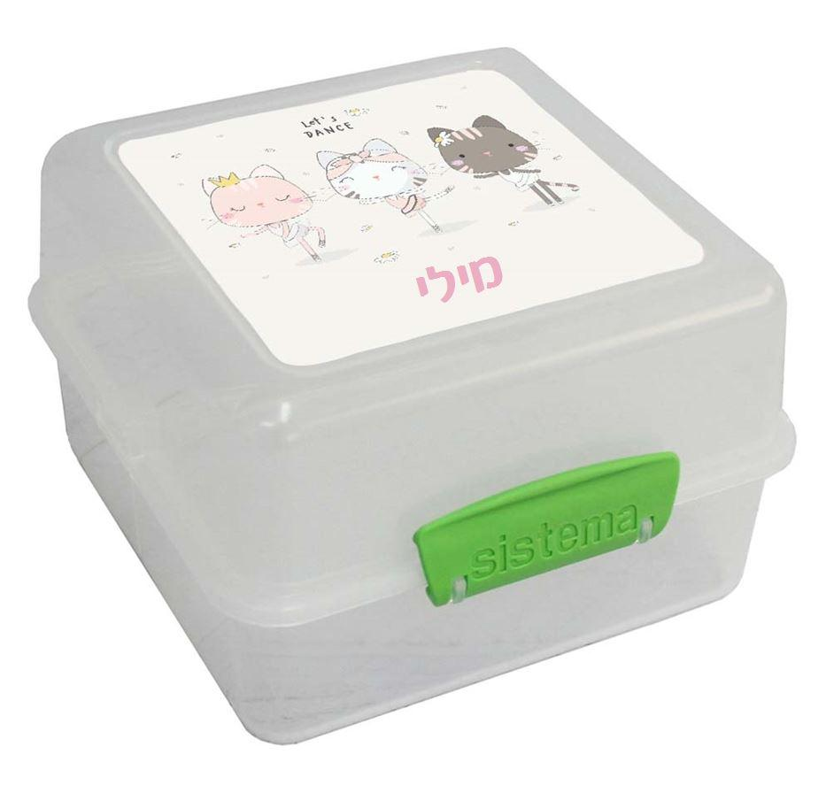 קופסאות אוכל סיסטמה - בלט חתולים