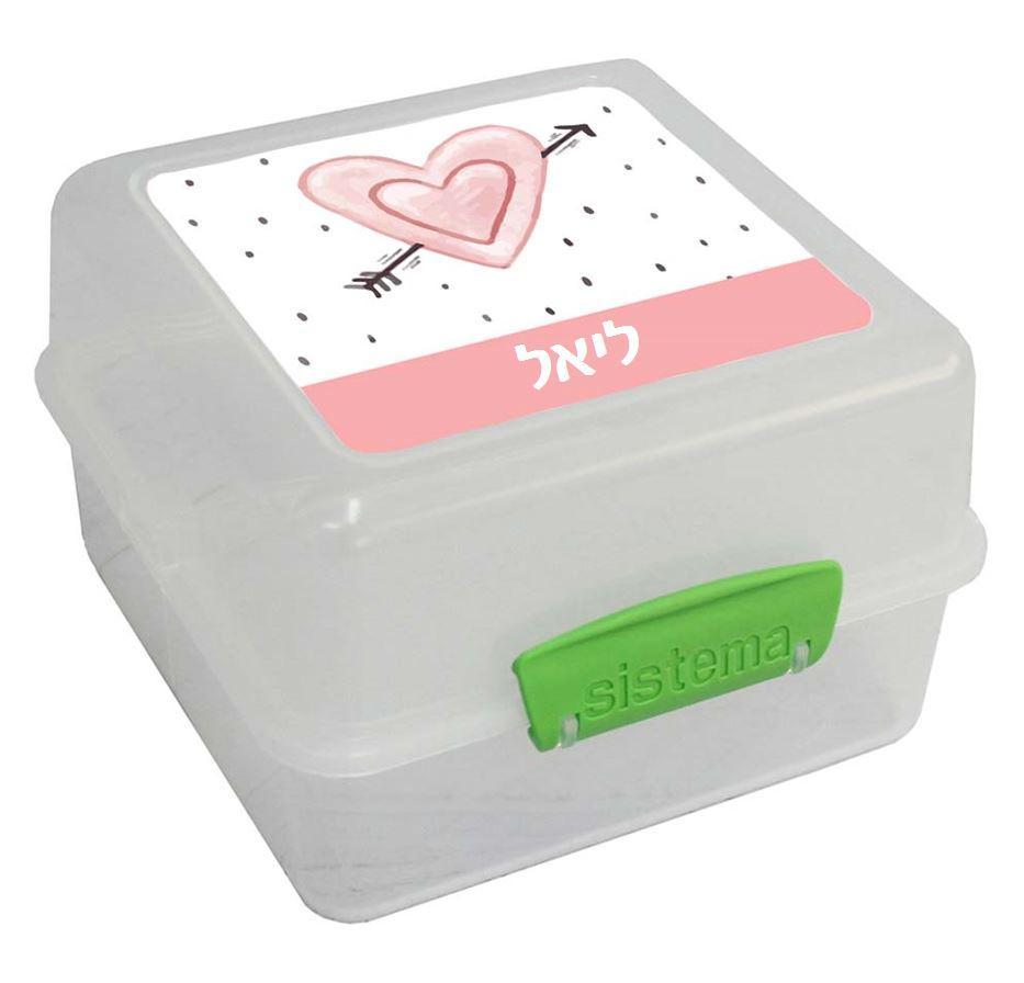 קופסאות אוכל סיסטמה - לב ורוד
